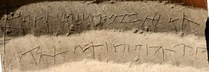 Detail of Stone Cup script